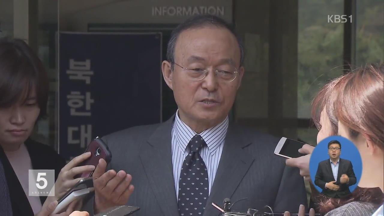 """'송민순 문건' 공개…文 """"북에 통보했을 뿐"""""""