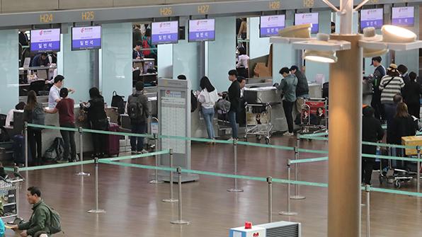 해외여행 불만 50% ↑…사드 보복 등으로 예약 취소 원인