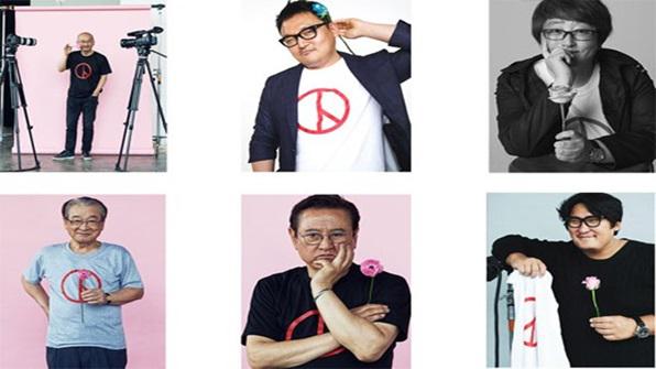 """[K스타] 정우성·고소영 등 스타 38명 """"투표합시다"""""""