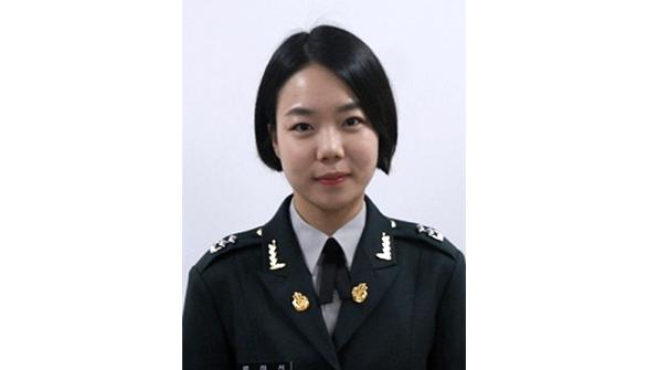 軍, 군의·수의사관 임관식…신임장교 788명 배출