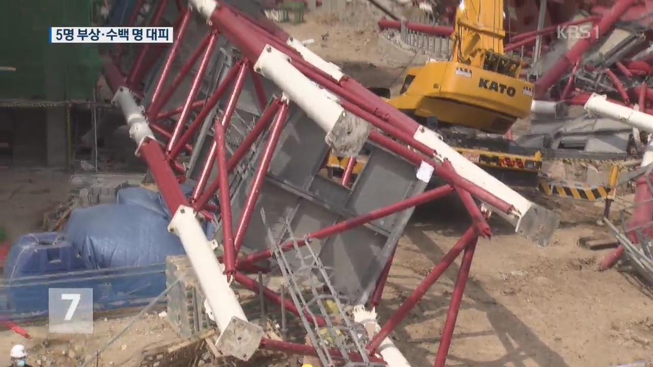 에쓰오일 울산공장서 폭발사고…5명 부상
