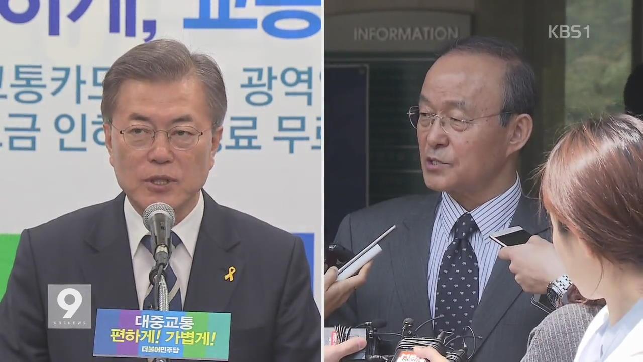 2007년 북한인권결의안 '기권'…당시 상황은?