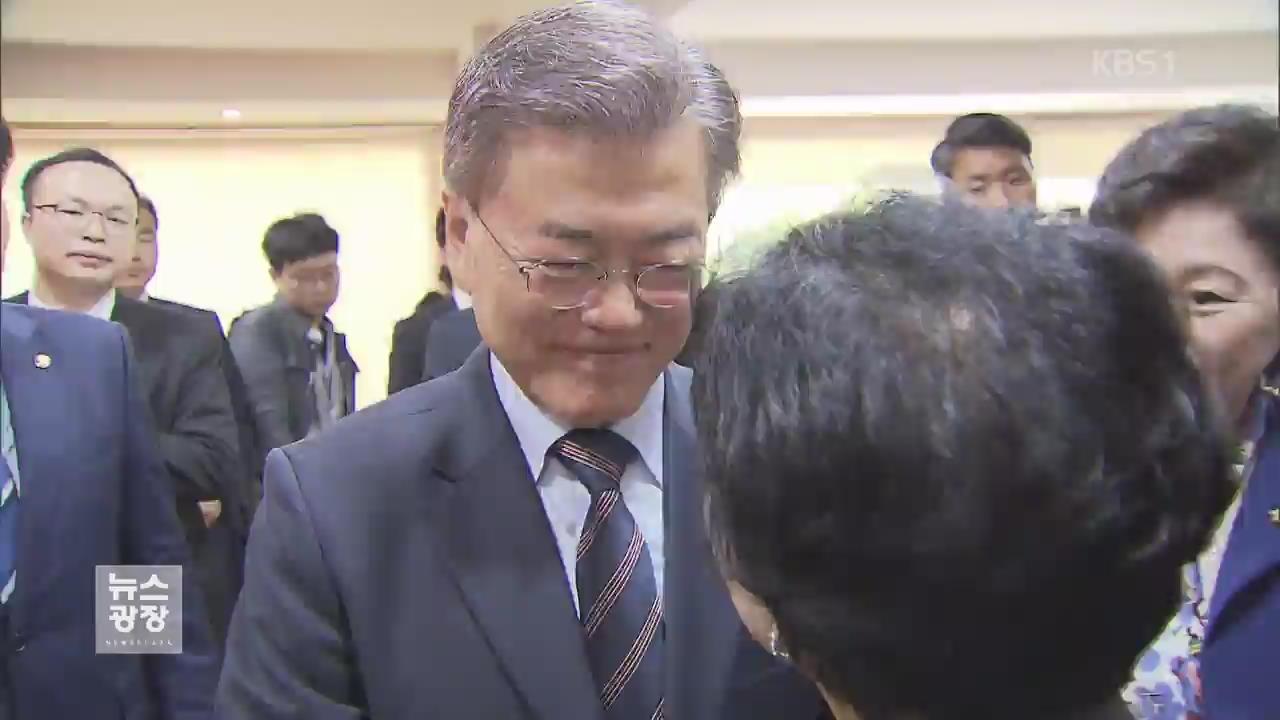 """文측,  """"기권 결정 후 북한에 통보"""""""