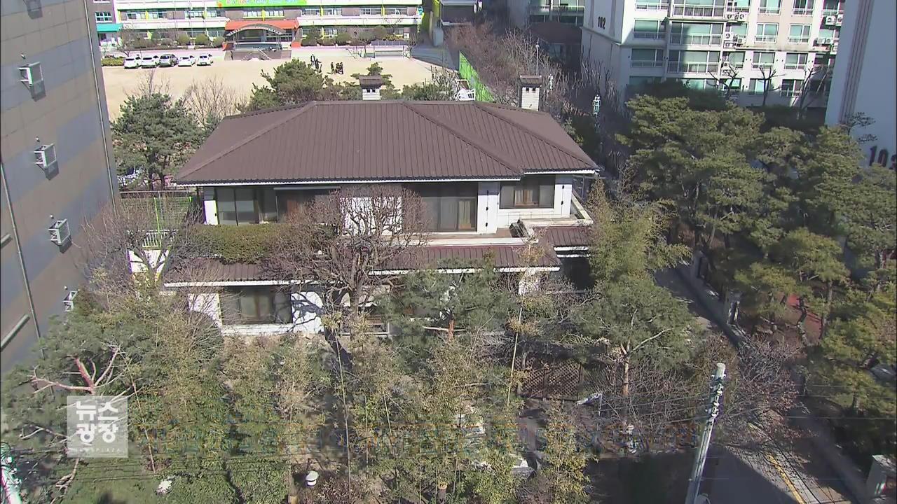 박 전 대통령 자택 매각…5월 2일 첫 재판