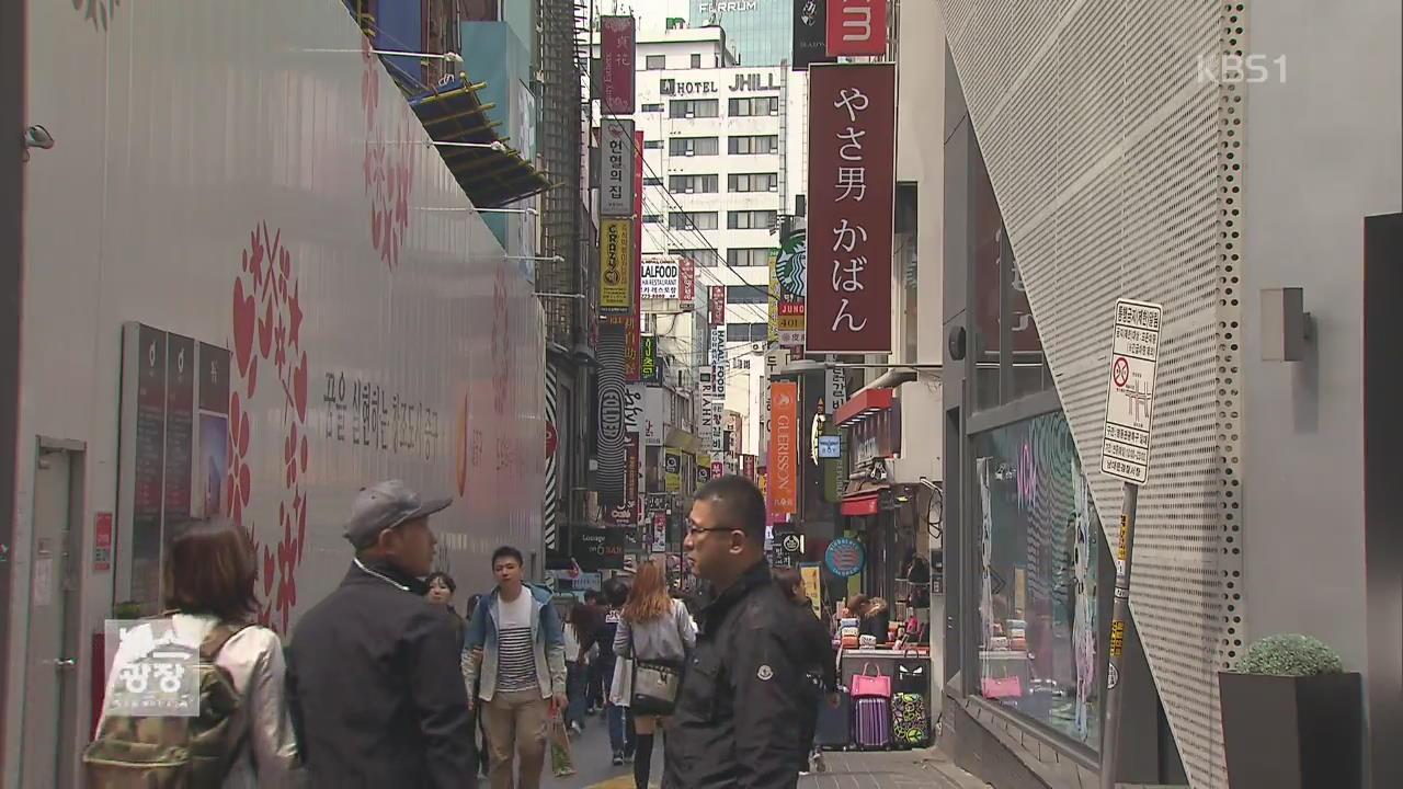 '유커' 대신 日·동남아…'황금연휴' 특수 정조준