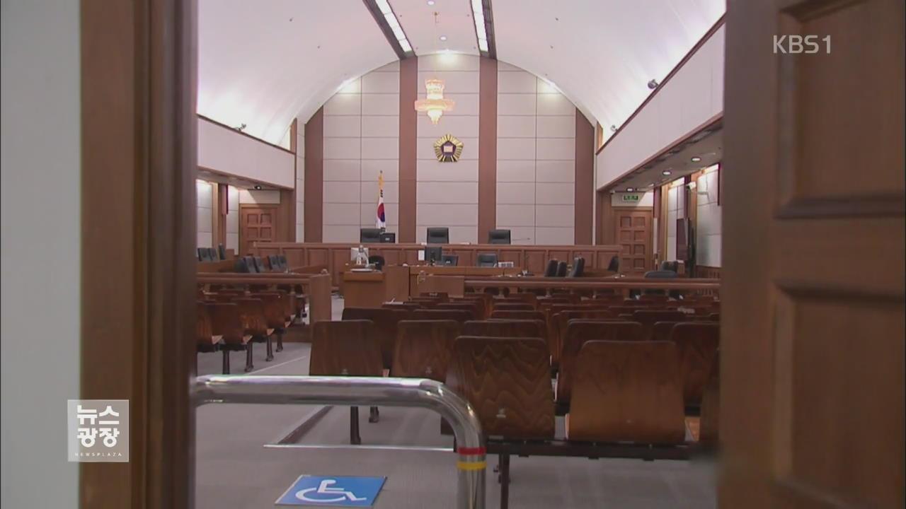 '판결 불만' 50대 남성, 법정에서 자해 소동