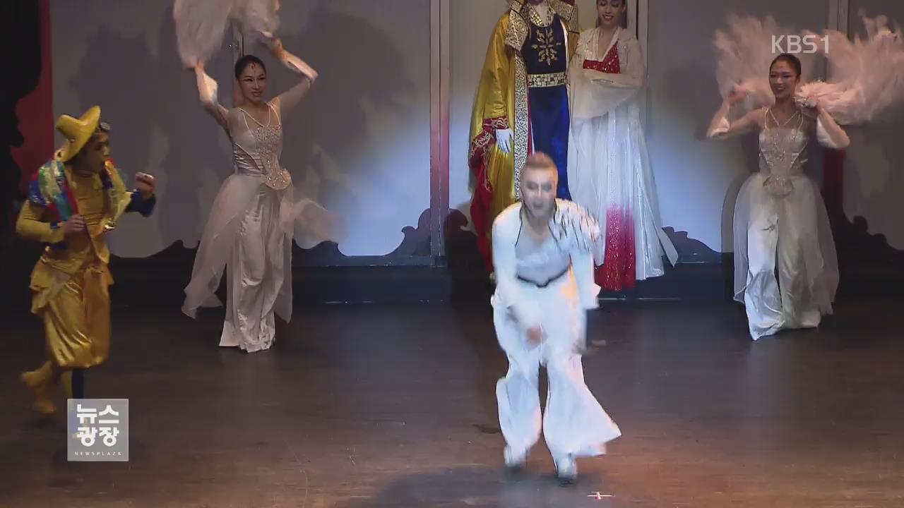 민중의 구슬픔 전하는 러시아 오페라 '보리스 고두노프'