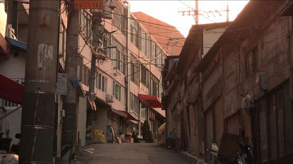 70년대 서울 모습 그대로…이 동네는?