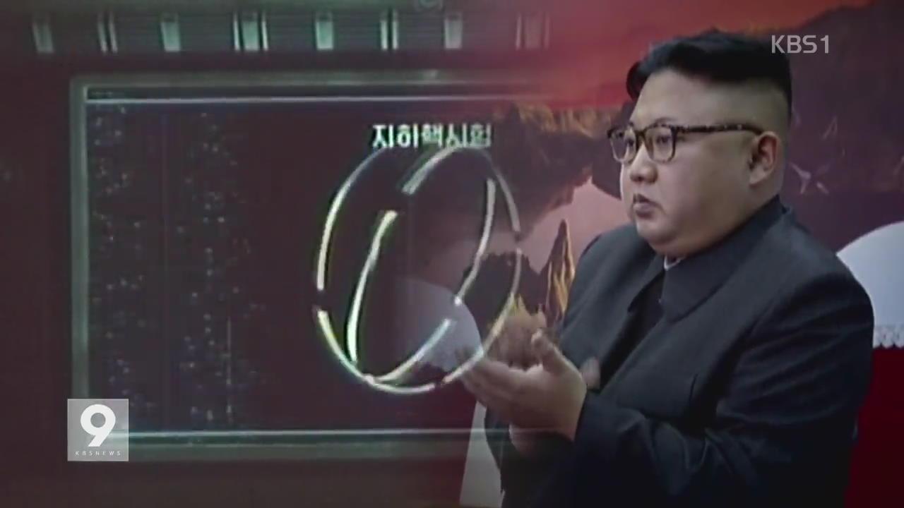 """북, 원산서 대규모 화력훈련…""""향후 2~3일이 고비"""""""
