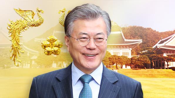문재인의 '운명' 2막을 열다