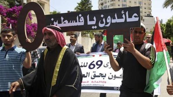 팔레스타인 '대재앙의 날' 맞아 이스라엘 점령 규탄 시위