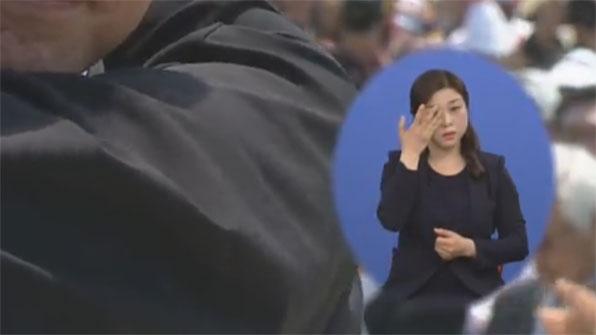 """[인터뷰] 수화방송 중 눈물 훔친 통역사, """"그때…"""""""