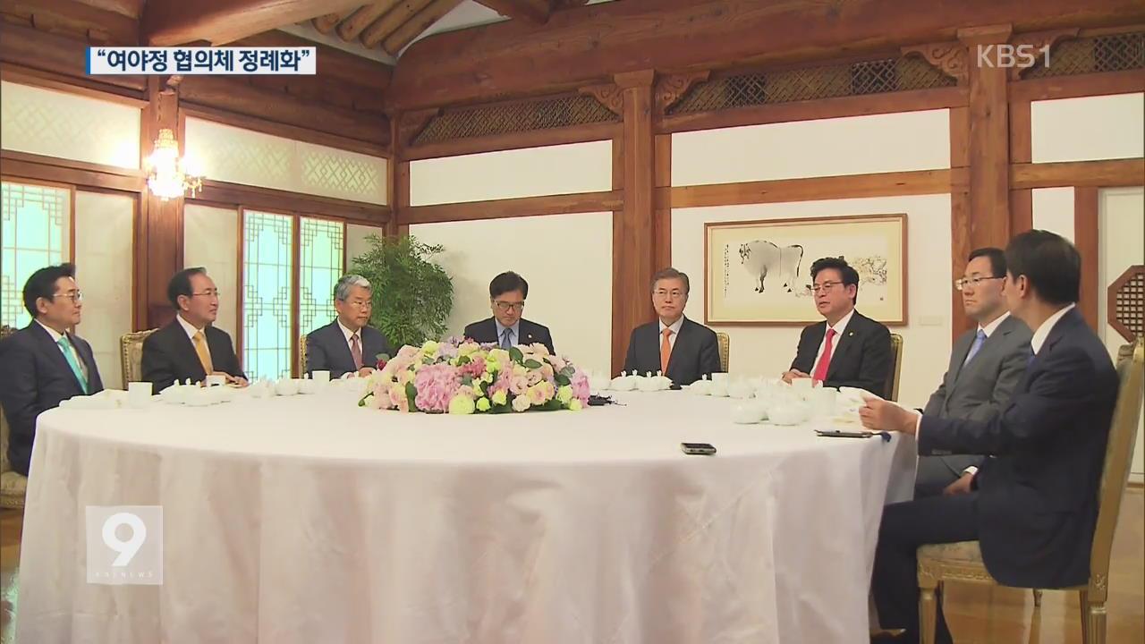 """""""여야정 협의체 정례화""""…회동 내내 '화기애애'"""