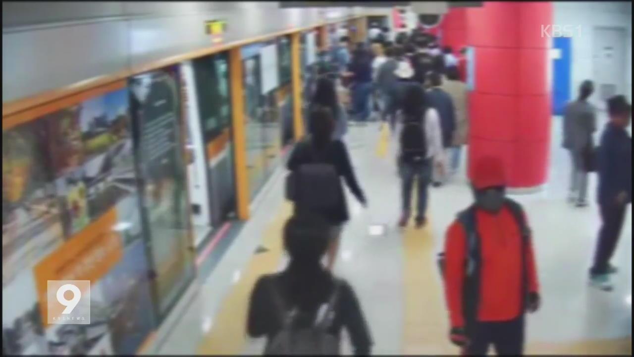인천 2호선, 또 유모차만 태운 채 출발