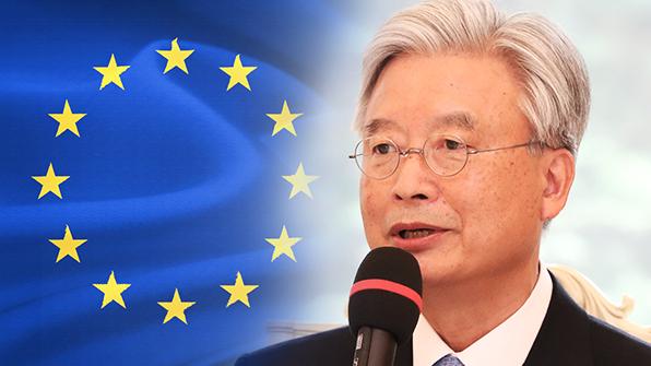 """EU """"이란핵협상 경험, 북핵 해결 위해 적극 공유·협조"""""""