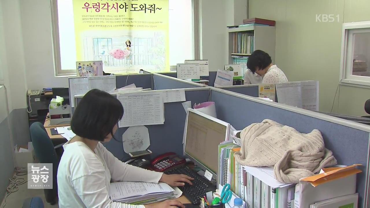 내년 예산안 '소득주도 성장' 명기…재량지출 10%↓