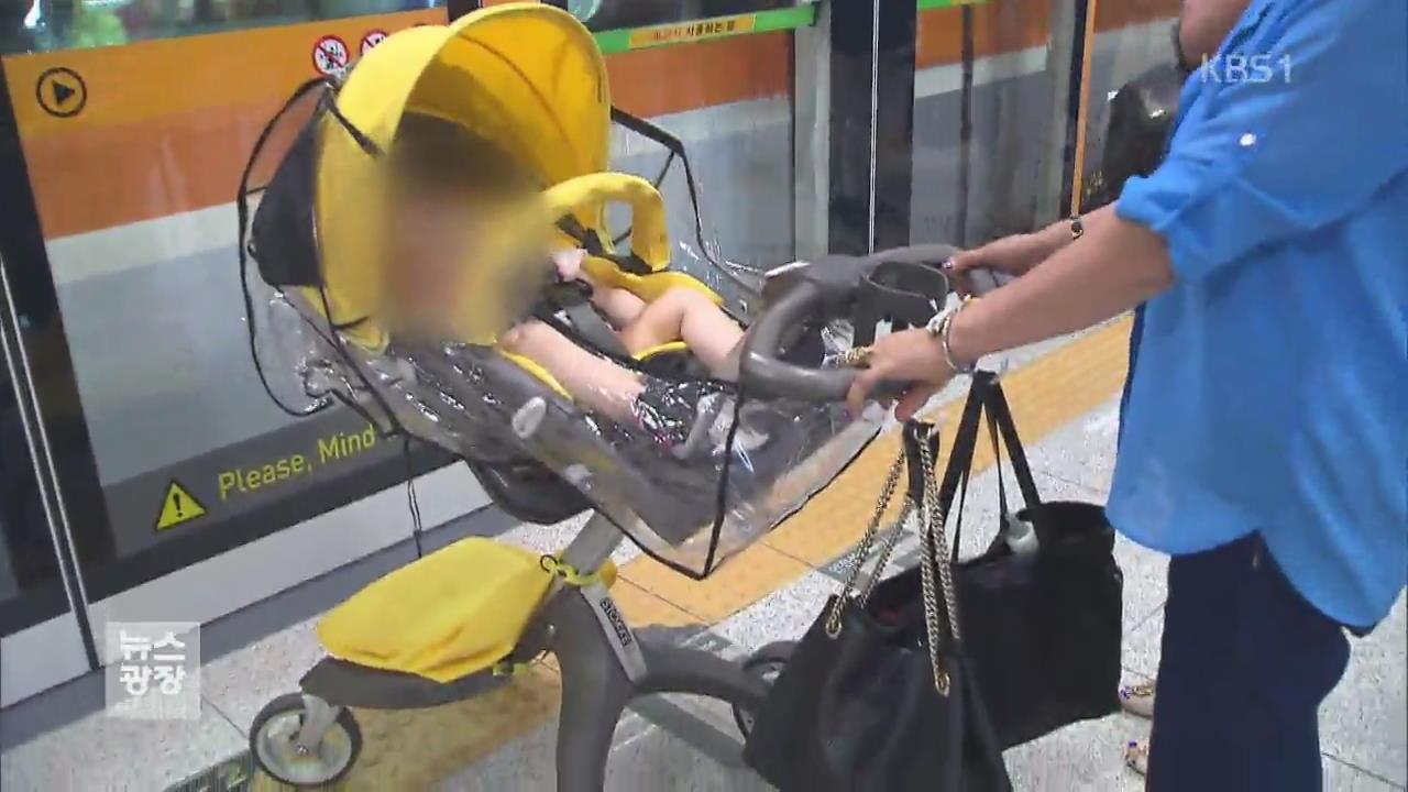 인천지하철 2호선, 또 유모차만 태운 채 출발