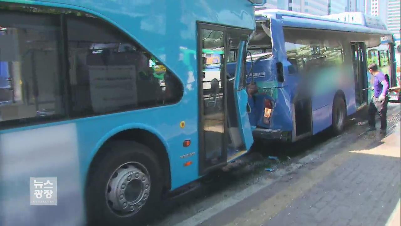 출근길 버스환승센터에서 2중 추돌…30여 명 부상