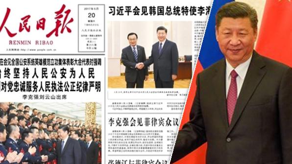 """시진핑, 이해찬 면담 때 """"한중관계중시""""발언…인민일보 1면에 보도"""