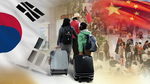 중국 현지 여행사들, 한국관광 재개 준비 들어갔다