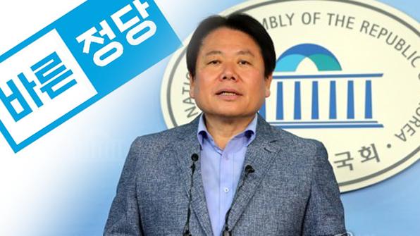"""바른정당 """"文대통령의 '협치 의지' 확인…개혁독선은 경계"""""""