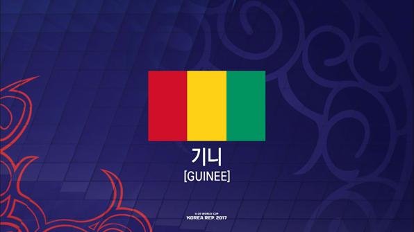 [U20월드컵] 조별리그 상대국 기니와의 역대 전적은?