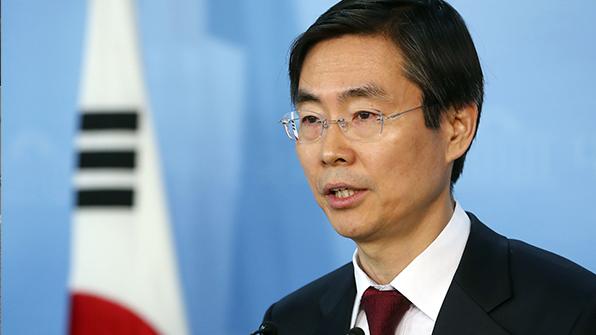 조경태, '미세먼지 공동대응' 동북아 의원협의체 구성 제안