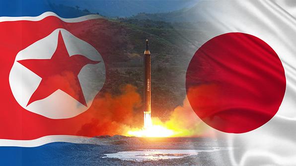 """北매체 """"일본도 우리의 타격권"""" 위협"""