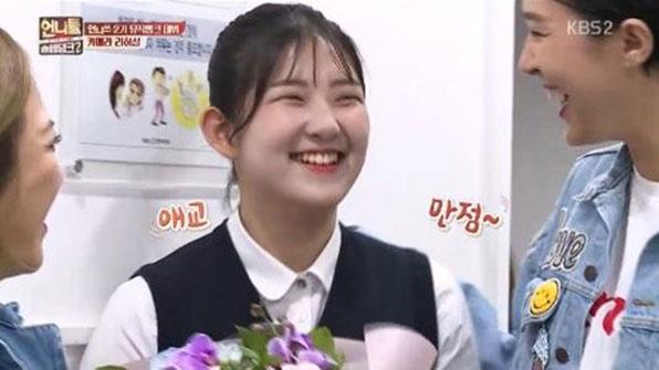[K스타] '언니쓰' 대기실에 깜짝 등장한 故 최진실 딸 준희
