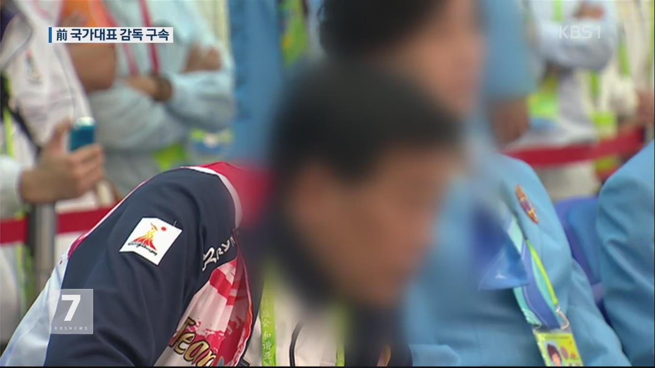 1위선수 탈락·강제 이적…볼링 前 국가대표 감독 구속