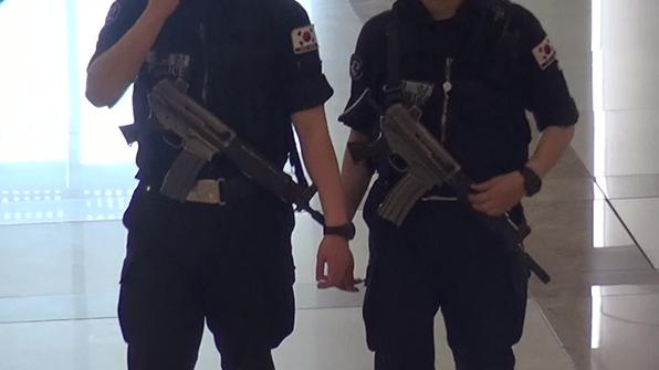 공항경찰대 소속 의경 전입 3달 만에 숨져…인권위 조사착수