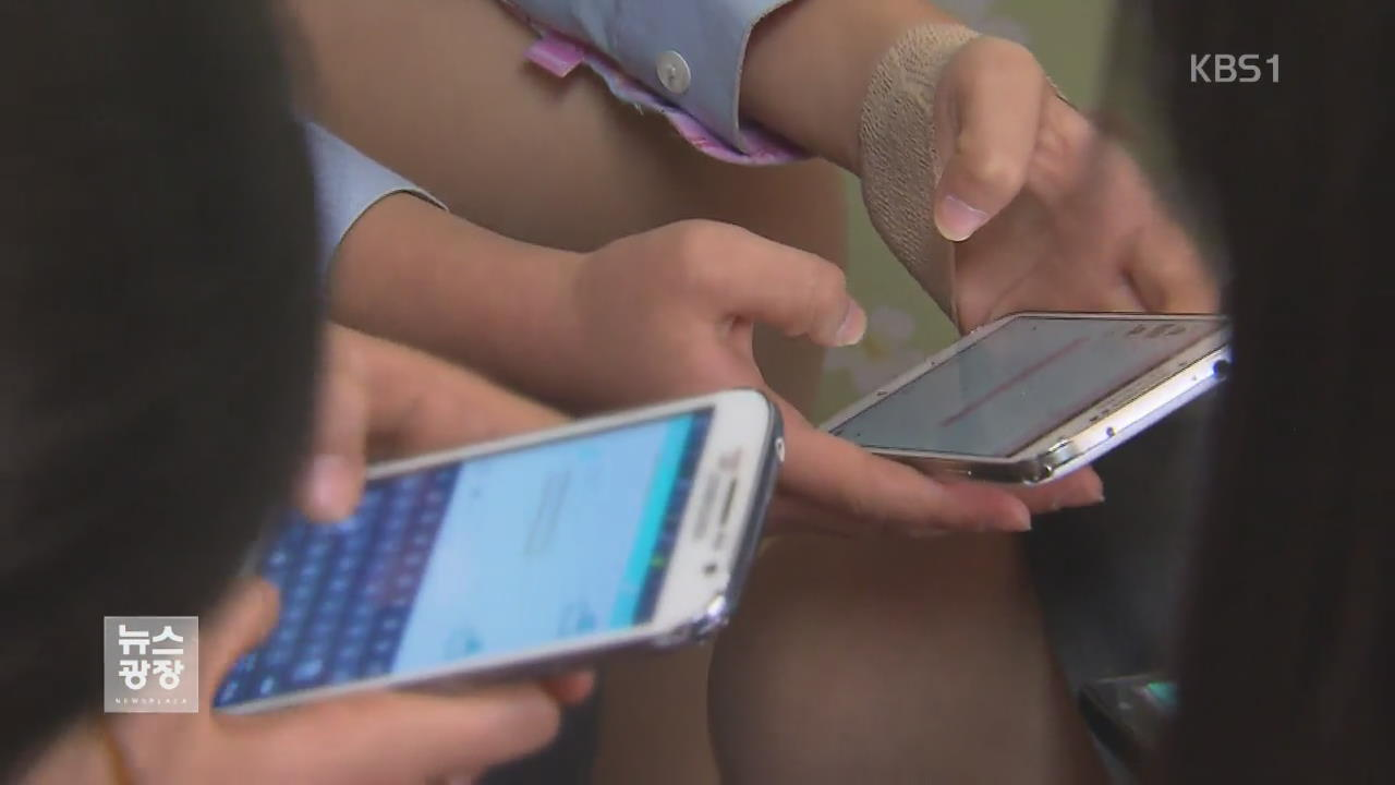 청소년 7명 중 1명 스마트폰 '중독'