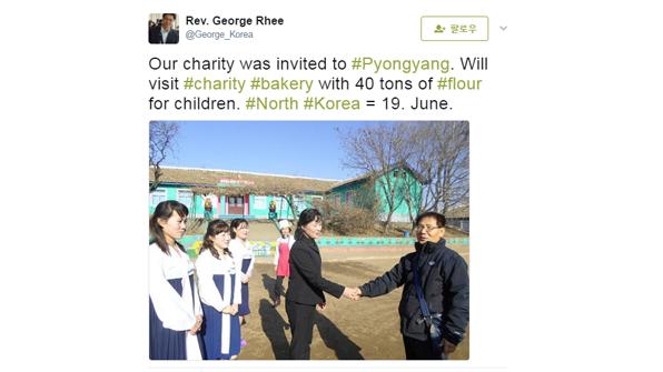 英 자선단체, 밀가루 제공 위해 오는 19일 방북