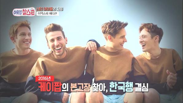 한국인 한 명도 없는데 'K-POP 아이돌'?!
