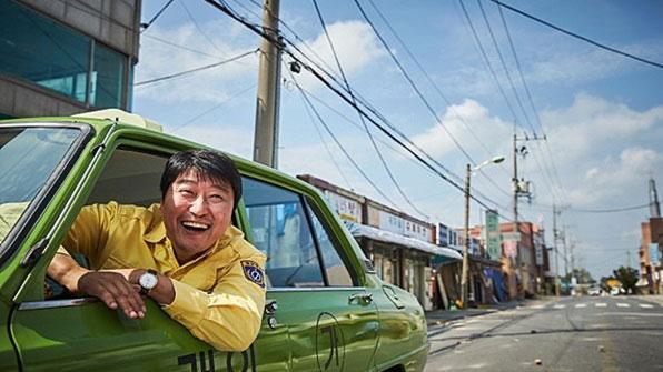 """[K스타] """"손님을 두고 왔어""""…송강호 '택시운전사' 8월 개봉"""