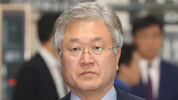 박 전 대통령 재판 박상진 증언 거부…증인신문 파행