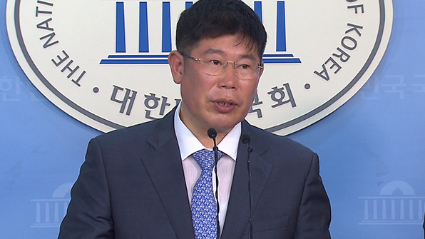 """국민의당, 고영신 방통위원 추천 철회…""""관련사업 종사로 결격"""""""