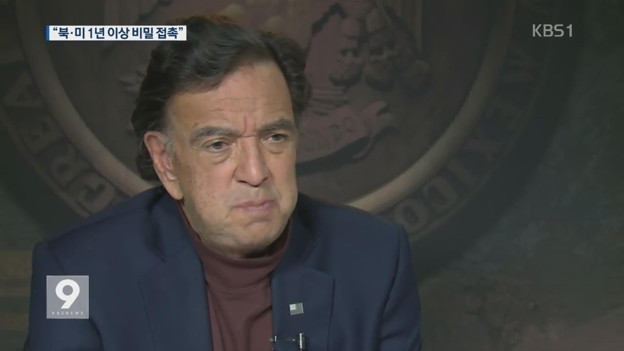 "WSJ ""북·미 '비밀 외교채널' 1년 이상 가동"""