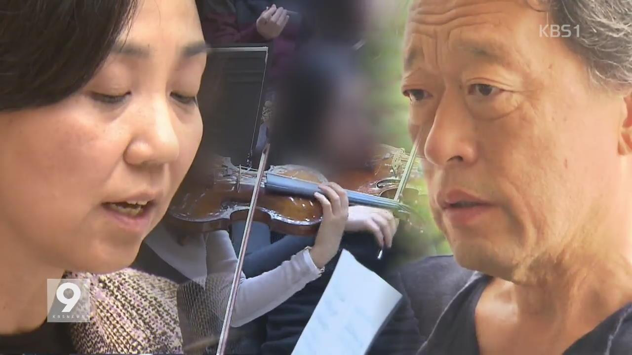 """""""박현정 前 대표, 직원 성추행 없었다"""""""