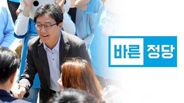 바른정당, 오늘 '소소한 이야기' 정책 설명회…외연 확장 기지개