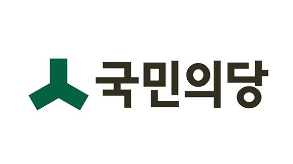 국민의당, 호국보훈의 달 맞아 강원 철원 전적지 방문