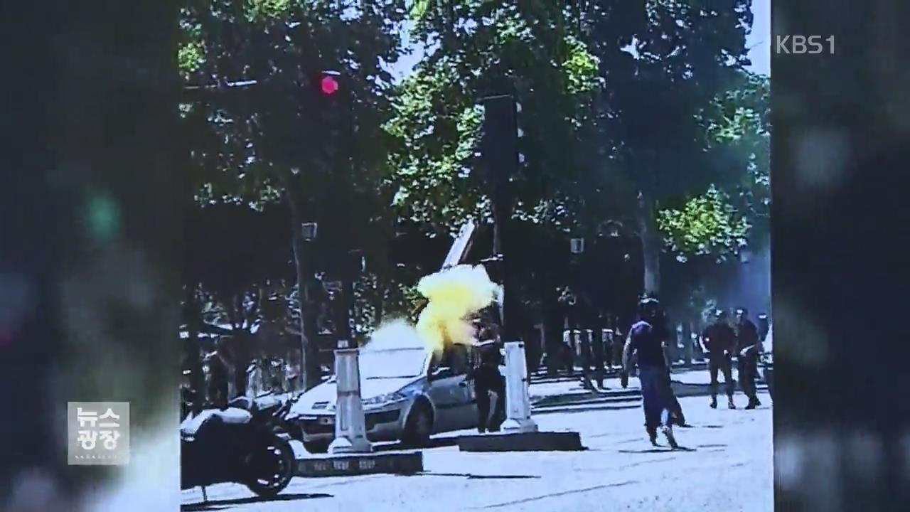 """파리에서 경찰에 차량 공격…""""자살 테러 추정"""""""