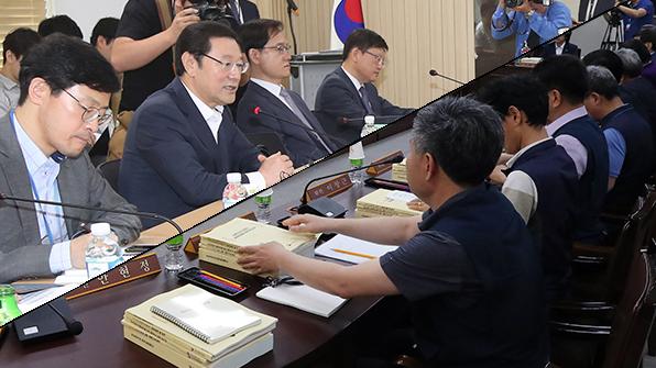 일자리委, 한국노총과 간담회…최저임금 등 현안 논의