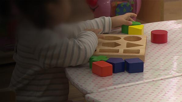 어린이집서 놀던 두 살배기…장난감 삼켜 중태