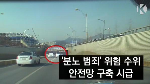 [라인뉴스] '분노 범죄' 위험 수위…안전망 구축 시급