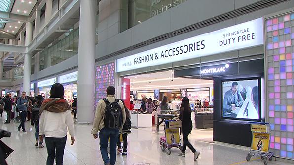 외국인 방문객 회복세…면세점 매출 석 달 만에 반등
