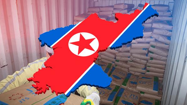 """""""올 상반기 국제사회 대북지원 지난해보다 22% 감소"""""""