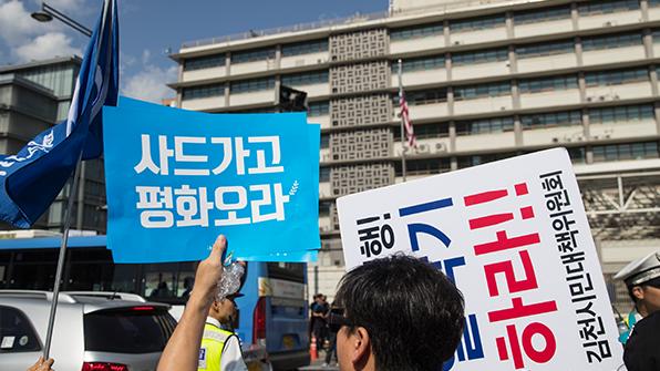 경찰, 사드반대단체 집회신고에 제한통고…새정부 출범 후 첫 사례