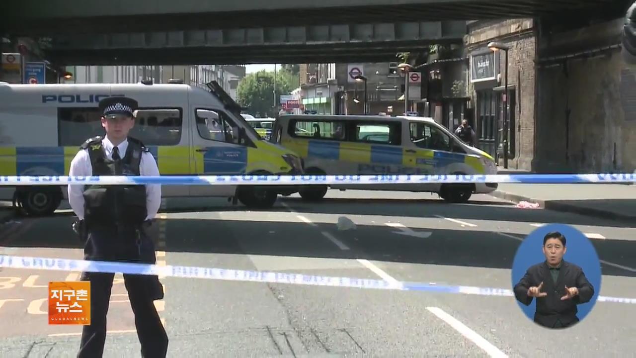 """런던 테러 용의자 백인 남성…""""무슬림 향한 보복"""""""