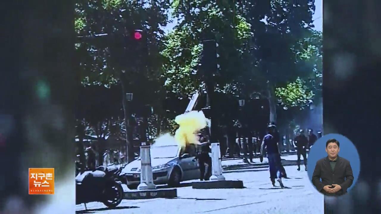 """샹젤리제서 경찰에 차량 공격…""""자살 테러 추정"""""""